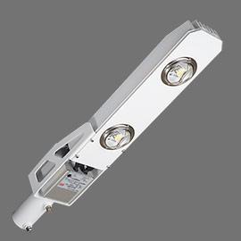 Die Leuchte Street LED 140W