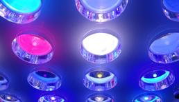 светодиодные системы освещения устанока